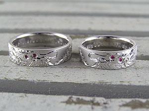 結婚指輪で龍の彫りリング