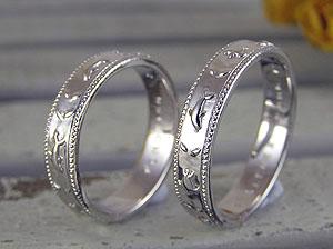 魚と亀の結婚指輪