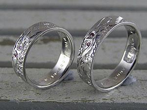 龍の結婚指輪