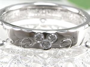 アップした結婚指輪
