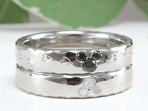 合わせた結婚指輪
