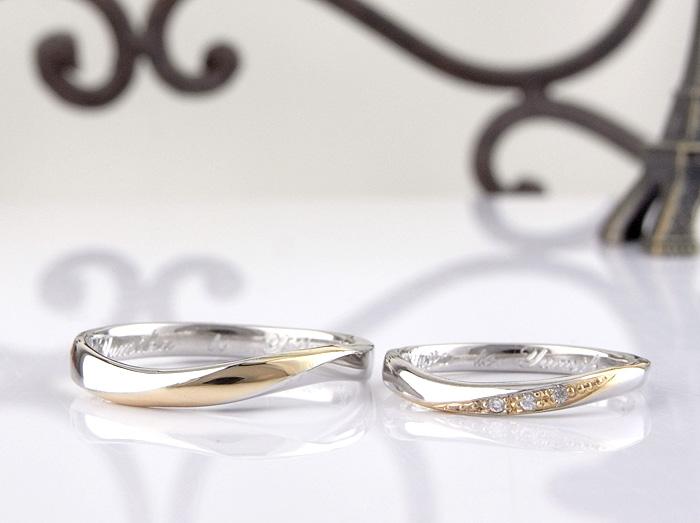 <h3>福岡県直方市からのご来店でプラチナとゴールドの指輪を作りました</h3> ヒネリのデザインの正面のデザイン部分だけをゴールドにしています。 こだわりは、ダイヤモンドを女性用にのみ彫留していることです